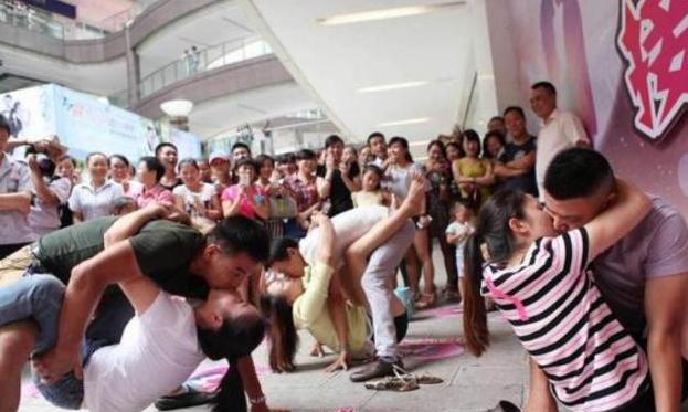 foto ciuman terlama di china